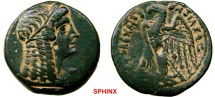 612CKG17) PTOLEMAIC KINGS of EGYPT. Ptolemy V Epiphanes. & Cleopatra I 205-180 BC. Æ Tetrobol (28 mm, 18.96 g). Alexandreia mint. Wreathed head of Isis right with long curls/ Eagle