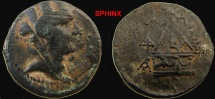 712FB0) Cilicia, Tarsos. After 164 BC. Æ 20 mm (7.37 grms). Obv. Turreted, veiled, and draped bust of Tyche right. Rev. Sandan on mythical animal right, within pyramidal monument