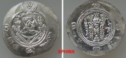 World Coins - 328GC0Z) 'Abbasid Caliphate. temp. Al-Rashid. AH 170-193 / AD 786-809. AR Hemidrachm (24 mm, 1.68 grms). Anonymous 'pzwt issue. Tabaristan mint. Dated PYE 135 (AD 786/7). Stylized