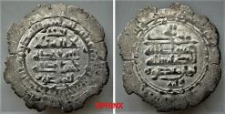Ancient Coins - 561RG17) SAMANID, NUH II IBN MANSOUR, 365-387 AH/ 976-997 AD, AR BROAD DIRHAM, 4.46 GRMS, 38 MM, STRUCK AT BALKH IN 380 AH, CITING FA'IQ BELOW REVERSE, ALBUM A-1470. VF-EF EXCELLEN