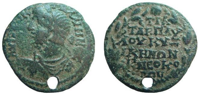 Ancient Coins - 77CK) MYSIA, CYZICUS, GALLIENUS,  253-268 AD, AE 24 MM, 7.92 GRMS, OBV. HEAD LEFT, REV INSCRIPTIONS IN WREATH, LINDGREN---, PROBABLY RARE, FINE+ COND. WITH HOLE AT 6 O'CLOCK.