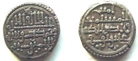 Ancient Coins - 655ARSLM) MURABITID (ALMORAVID) 'ALI IBN YUSUF, 500-537 AH / 1106-1142 AD, AR QIRAT 0.85 GRAMS, 11.50 MM DIAMETER, NO MINT CITING SIR AS HEIR, TYPE OF ALBUM # 467, VIVES # 1775, VF