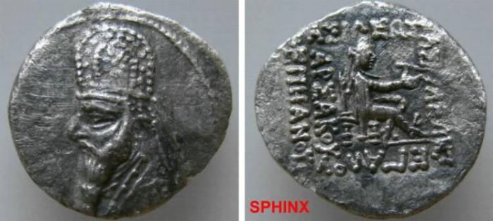 Ancient Coins - 23RL9) KINGS of PARTHIA. Mithradates II. Circa 122-91 BC. AR Drachm (3.48 gm, 12h). Rhagae mint. Struck circa 96/5-91 BC. Diademed bust left, wearing tiara; neck torque ends in sea