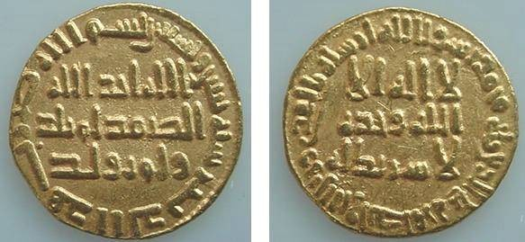 Ancient Coins - 184RFB) UMAYYAD CALIPHATE, AL-WALID I, 86-96 AH / 705-715 AD, GOLD DINAR 4.28 GRAMS, YEAR 92 AH ANONYMOUS AND MINTLESS AS USUAL, BUT BELIEVED TO BE STRUCK AT DIMASHQ, XF COND