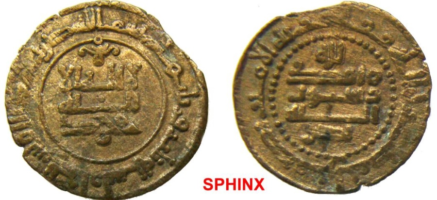 World Coins - 155EM5) SAMANID, Nasr II b. Ahmad, 301-331 AH/ 914-943 AD, AE fals struck at Bukhara in 303 AH, citing Nasr, Album 1452, Fine+.