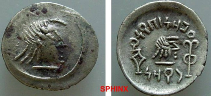 Ancient Coins - 309KH8) GREEK. Arabia Felix. AR of 'Mdn Byn, Himyarite ruler. Mid-late 1st century AD. RYDN (Raidan?) mint. Head right, within circular torque / Head right; monogram to left; 'scep
