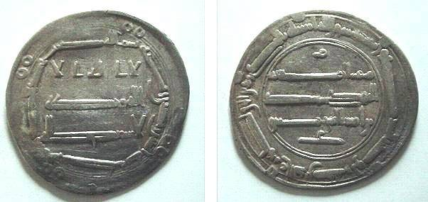 Ancient Coins - 551AR) THE ABBASID CALIPHATE, FIRST PERIOD : AL-MANSOUR, 136-158 AH / 754-775 AD, AR DIRHAM STRUCK AT THE MINT OF AL-MUHAMADEYYA IN THE YEAR 152 AH, ALBUM TYPE # 213.2 VF COND.