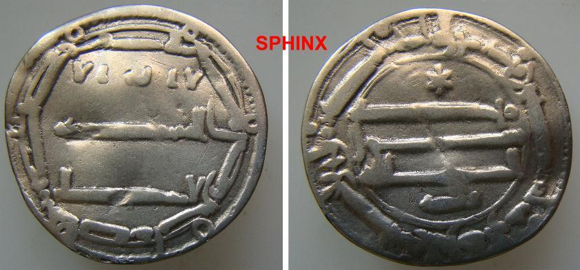 World Coins - 412FC3) THE ABBASID CALIPHATE, FIRST PERIOD : AL-MAHDI, 158-169 AH / 775-785 AD, AR DIRHAM STRUCK AT THE MINT OF AL-ABBASIYA (NORTH AFRICA) IN THE YEAR 162 AH, YAZID IN THE LOWER R