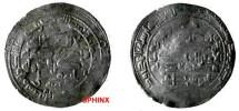 World Coins - 124ARSLM) BUWEYHID, ADUD AL-DAWLA, ABU-SHJAA, 338-372 AH / 949-986 AD, AR DIRHAM CITING RUKN AL-DAWLA AS OVERLORD, STRUCK AT SHIRAZ UNCERTAIN DATE ( 338-340); ALBUM TYPE 1546, SCAR