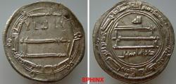 World Coins - 675CK19) THE ABBASID CALIPHATE, FIRST PERIOD : AL-MA'MUN, 194-218 AH / 810-833 AD, AR DIRHAM STRUCK AT THE MINT OF MADINAT AL-SALAM (PRESENT DSY BAGHDAD) IN THE YEAR 200 AH VF