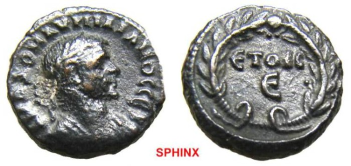 Ancient Coins - 542FR1) EGYPT, Alexandria. Aurelian. 270-275 AD. BI Tetradrachm (22mm, 7.78 gm). Dated RY 5 (273/4 AD). Laureate and cuirassed bust right / ETOVC ε (date) in two lines  RARE