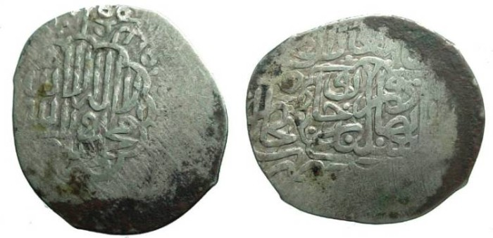 Ancient Coins - 820CG) SHAYBANIDS OF TRANSOXANIA, ISKANDAR, 968-991 AH / 1561-1583 AD, AR TANKAH, STRUCK AT BUKHARA IN 979 AH, ALBUM # 2990, IN VF COND AND NICELY TONED; SUPERB CALLIGRAPHY.