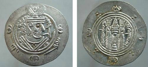 Ancient Coins - 954RC) ABBASID GOVERNORS OF TABARISTAN, UMAR ( b. AL 'LA) 771-780 AH, AR HALF DRACHM, 1.97 GRMS, 21.4 MM, WITH NAME IN PAHLAVI SCRIPT, DOWNWARD IN FRONT OF SASANIAN PORTRAI, MINT T
