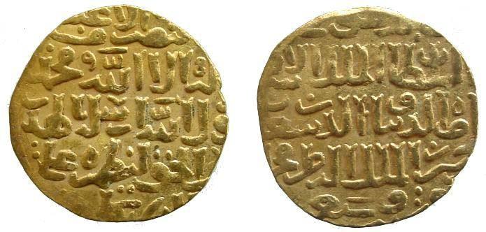 Ancient Coins - 5069) MAMLUK SULTANS OF EGYPT & SYRIA, SHA'ABAN II 764-778 AH/ 1363-1376 AD, HEAVY DINAR DIMASHQ 76X,  6.73 GRMS, ALBUM 955, IN VF.