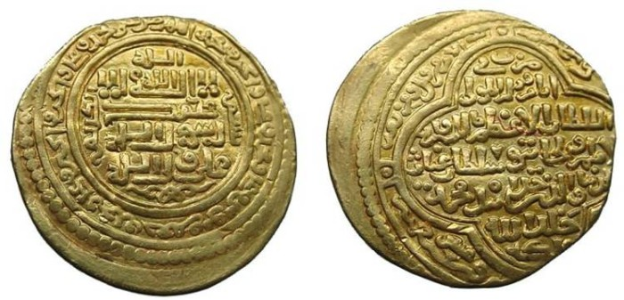 Ancient Coins - 167ECB) MONGOL ILKHANID, ULJAITU (KHUDABANDA MUHAMMAD) 703-716 AH 1304-1316 AD, GOLD DINAR (HEAVY WEIGHT 8.68 GRAMS) TYPE B QUARTER FOIL/ INNER CIRCLE TYPE, MINT AND DATE OFF FLAN