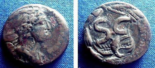 Ancient Coins - 64BL) UNATTRIBUTED ROMAN PROVINCIAL BRONZE, SYRIA ? 26.5 MM, 8.83 GRMS, UNATTRIBUTED, SOLD AS IS NO RETURN.