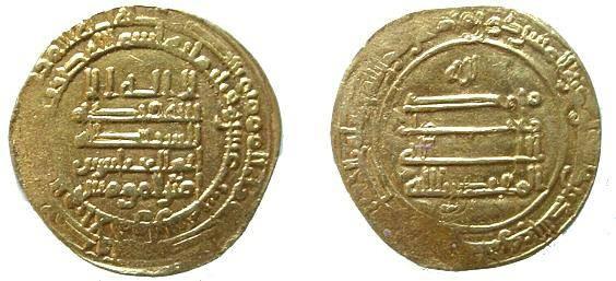 Ancient Coins - 861GLS)ABBASSID, Abul Fadl Ja'afar AL-MUKTADIR B'ELLAH, (Third Abbassid period) 295-320 AH/908-932 AD, Gold Dinar, struck at AL-AHWAZ in the year 316 AH (date and mint perfectly cl