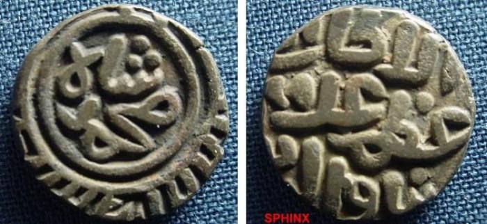 Ancient Coins - 804EE8) SULTANS OF DELHI, KHALJIS DYNASTY, 'ALA'A AL-DIN VF+