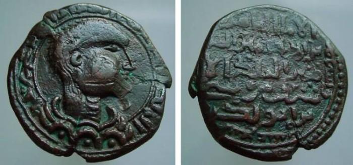 Ancient Coins - 1462EC) ZENGID ATABEG OF SINJAR, AL-AMJAD FATH AL-DIN 'UMAR B. MUHAMMAD, 616-617 AH/ 1219-1220 AD, AE DIRHAM, 23 MM, 10.88 GRMS, OBV. BUST IN PROFILE RIGHT, GAZING UPWARD,