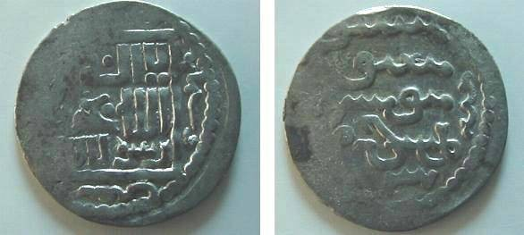 Ancient Coins - 211A) MONGOL ILKHANID, ISLAMIC AR DIRHAM OF ABAQA, BILINGUAL ARABIC UIGHUR, DATED 67X MINT OFF FLAN, FINE +