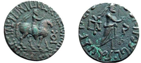 Ancient Coins - 9010GKS) THE INDO-PARTHIANS, ABDAGASES,CIRCA  55-65 AD IN CHACH AND LATER EXPELLED BY SOTER MEGAS; AR BASE TETRADRACHM ALMOST ALL AE, 9.38 GRMS, 23.5 MM, KING HOLDING WHIP MOUNTED