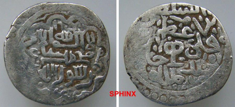 World Coins - 134FL5) MONGOLS, CHAGHATAYID KHANS, Buyan, Quli Khan, 749-760 AH/ 1348-1359 AD, AR 6 dirhams (Dinar), 4.36 grms, 24 mm, NM, ND, but probably Bukhara, Album B2009 (RR) VERY RARE