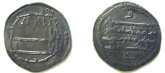 Ancient Coins - 247ARSLM) THE ABBASID CALIPHATE, FIRST PERIOD : AL-RASHID, HARUN, 170-193 AH / 786-809 AD, AR DIRHAM STRUCK AT THE MINT OF BALKH IN THE YEAR 188 ALBUM TYPE # 219.11 IN NAME OF MA'M