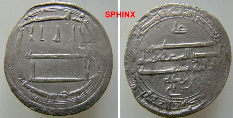 World Coins - 418CBK3)Abbassid, Harun Al-Rashid, DIRH ZARANJ CIT. IBN BARAKA VF RARE