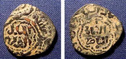 Ancient Coins - 28F) AYYUBIDS, AL-'AZIZ MUHAMMAD, 613-634 AH / 1216-1236 AD, AE FALS, 3.31 GRMS, ALBUM TYPE # 841, FAIR.