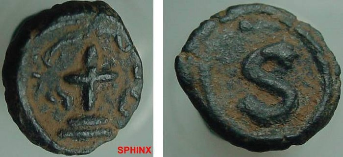 Ancient Coins - 204RG) BYZANTINE EMPIRE, Heraclius. 610-641 AD, AE Imitative 6 Nummi of Heraclius, 13 mm, 2.25 grms, Obv. Cross potent on base above two steps, Rev. large S,  Alexandria mint. Egyp