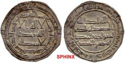 World Coins - 36CRC5) THE UMAYYAD CALIPHATE, HISHAM, 105-125 AH / 724-743 AD, AR DIRHAM 2.76 GRMS, STRUCK AT THE MINT OF IFRIQYA IN THE YEAR 112 AH, ALBUM TYPE # 137; LAVOIX # 468, (Klat 99), IN