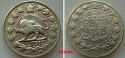 World Coins - 628BM19) QAJAR DYNASTY, MILLED SILVER COINAGE, Ahmad Shah Qajar, 1909-1925 AD, 2000 Dinars (2 kran), 28 mm, Dated 1328 AH, KM # 68, VF cond.