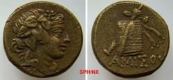 Ancient Coins - 477RC9X) PONTOS, Amisos. Time of the First Mithradatic War, 85-65 BC. Æ 20 mm (8.48 gm). Head of Mithradates VI as Dionysos right / AMISOU, cista mystica draped with panther skin