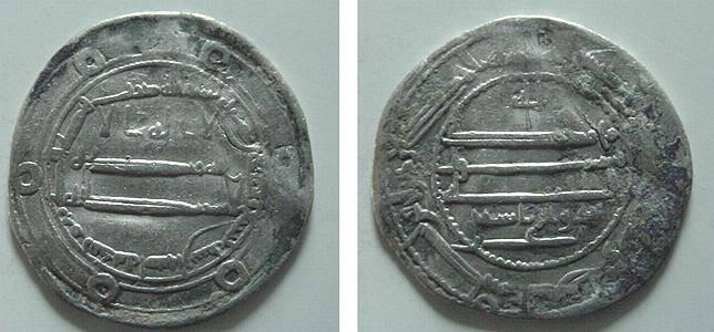 Ancient Coins - 676SBH) ABBASID AR DIR AL-MAAMUN, ISFAHAN 199 AH, VF