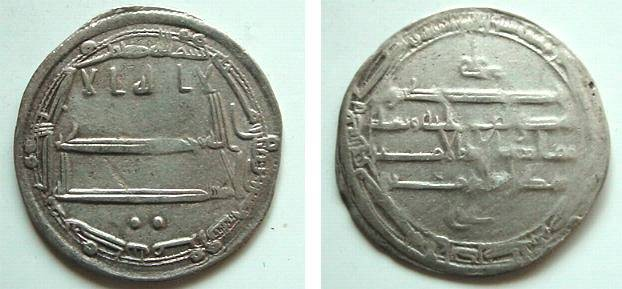 Ancient Coins - 523ARSLM)THE ABBASID CALIPHATE, FIRST PERIOD : AL-RASHID, HARUN, 170-193 AH / 786-809 AD, AR DIRHAM STRUCK AT THE MINT OF MADINAT MARW (SCARCE MINT) IN THE YEAR 185 AH, ALBUM TYPE