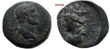 Ancient Coins - 832FG8) SYRIA, Seleucis and Pieria. Laodicea ad Mare. Antoninus Pius. AD 138-161. Æ 25 mm (11.72 grms).   VF, brown patina.