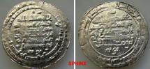 World Coins - 513RK7X) BUWAYHID (BUYID) dynasty,  RUKN AL-DAWLA ABU 'ALI  335-366 AH / 947-977  AD, AR dirham struck at Tustar min Al-Ahwaz,in KHUZISTAN in the year 359 AH;, Album # 1547A , VF