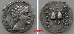 Ancient Coins - 31GG18) BAKTRIA, Graeco-Baktrian Kings. Eukratides I. Circa 170-145 BC. AR Obol (0.67 gm, 11 mm). Diademed and draped bust right / BASILEWS EUKRATIDOU, Caps of the Dioskouri; K bel