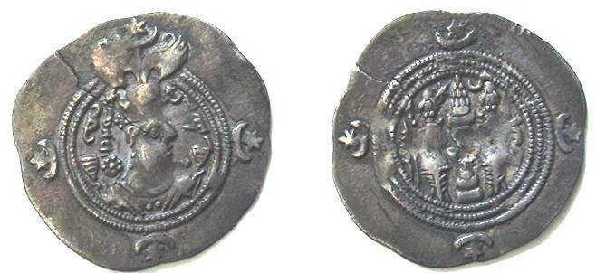 Ancient Coins - THE SASANIAN EMPIRE, KHUSRU II, 590-627 AD; AR DRACHM VEH AZ AMID KAVAD YEAR 7