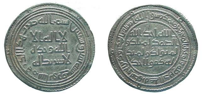 Ancient Coins - 636CL) THE UMAYYAD CALIPHATE, AL-WALID I, 86-96 AH / 705-715 AD, AR DIRHAM STRUCK AT THE MINT OF SABUR IN THE YEAR 92 AH ALBUM TYPE # 128; LAVOIX # 289 IN VF CONDITION.