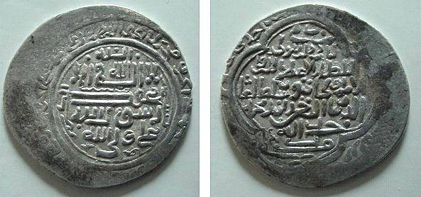 Ancient Coins - 562) ILKHANID, ULJAITU, 703-716 AH / 1304-1316 AD, DOUBLE DIRHAM; 4.32 GRAMS;  DATE OFF FLAN; TYPE B (QUARTERFOIL/ INNER CIRCLE TYPE) SHIITE REVERSE USED AFTER 710 AH