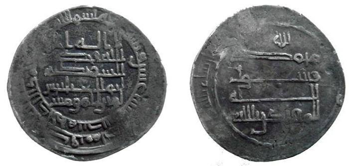 Ancient Coins - 103ARSLM) THE ABBASID CALIPHATE, THIRD PERIOD, AL-MUQTADIR, 295-320 AH / 908-932 AD, AR DIRHAM STRUCK AT THE MINT OF NASIBIN ( A SCARCE MINT ACCORDING TO ALBUM'S RARITY MATRIX) IN