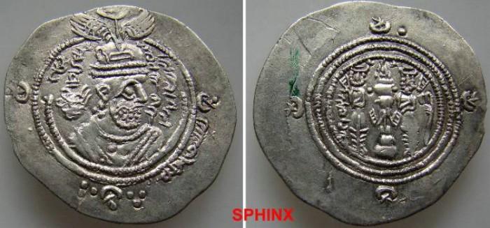 Ancient Coins - 399RBGY1) ARAB-SASANIAN, ABDULLAH IBN AL-ZUBAYR, RIVAL CALIPH, 60-73 AH / 680-692 AD, AR DRACHM, 3.97 GRMS, WITH TITLE OF CALIPH IN PAHLAVI SCRIPT, DA (DARABJIRD) 56YE, VF