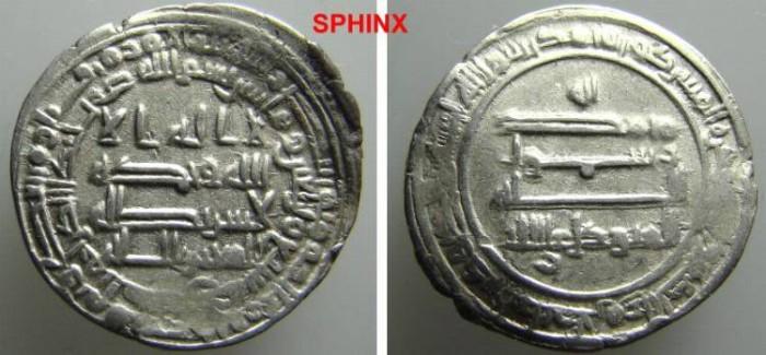 Ancient Coins - 711LB9) ABBASSID, SECOND PERIOD, AL-MUTAWAKKIL, 232-247 AH/ 847-861 AD, AR dirham, struck at Isbahan in 247 AH, type of Album # 230.3, citing  Al-Mu'tazz,SCARCE.