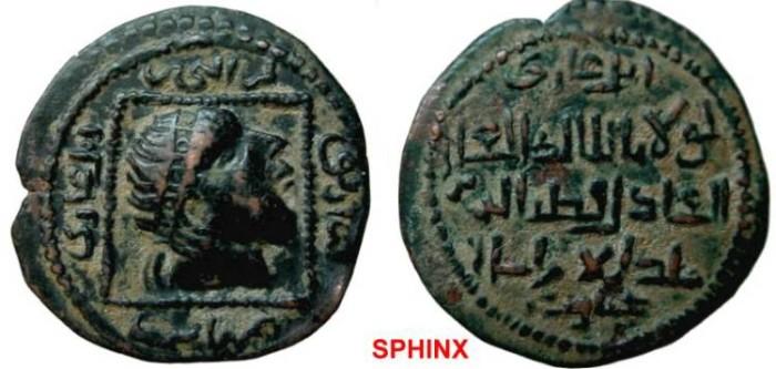 Ancient Coins - 851FG9) ARTUQIDS OF MARDIN, QUTB AL-DIN II GHAZI II, 572-580 AH/ 1176-1184 AD, AE DIRHAM, 31.5 mm, 11.88 grms, TYPE SS 31.1, Album 1828.1. IN SUPERB XF CONDITION.