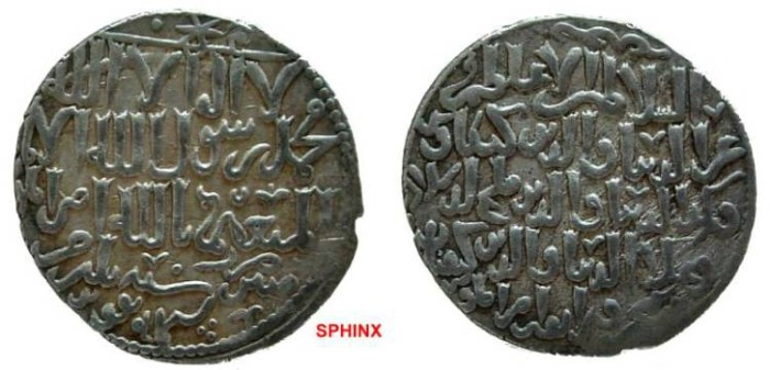Ancient Coins - 624RF8) SELJUQ OF RUM, THE THREE BROTHERS, 1249-1259 AD, AR DIRHAM STRUCK AT KONYA, 653 AH, ALBUM 1227, NICE STIKE CHOICE XF.