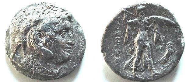 Ancient Coins - 8023GRK) PTOLEMY I AS SATRAP EARLIEST AR TETRADRACHM