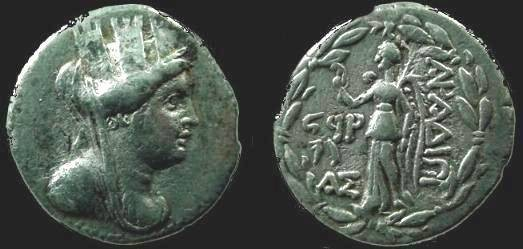 Ancient Coins - 503GREEK) ARADOS, YEAR 64-63 BC, AR TETRADRACHM 14.53 GRAMS, SPEC GRAVITY 10.23, VEILED AND TURRETED HEAD OF TYCHE RIGHT; REV. NIKE STANDING LEFT HOLDING APLUSTRE AND PALM BRANCH,