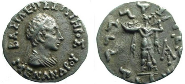 Ancient Coins - 687ER)  Bactria Menander, 155-130 BC; AR Drachm 2.45 grms  DIADEMED BUST OF KING RIGHT; Rv., Athena Alkidemos; monogram Karosthi inscript. REV. TO RIGHT MONOGRAM OF MINT OF CHACH;