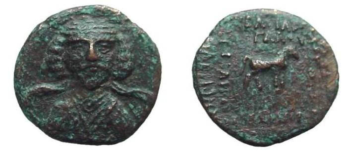 Ancient Coins - 501FR) DARIUS (?) 70 BC, AE 14.5 MM, 2.58 GRMS, OBV. SHORT BEARDED BUST FACING, WEARING MEDALLION, REV. HORSE STANDING RIGHT, LEGEND (i) MINT OF ECBATANA, RARE, RELISTED